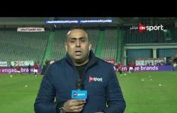 ستاد مصر - كواليس وأجواء ما قبل مباراة الأهلى والنصر .. وأخر استعدادات الفريقين