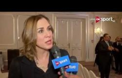 مساء الأنوار - مؤتمر الإعلان عن تدشين صندوق دعم الرياضة المصري