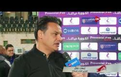 ستاد مصر - تصريحات ك. إيهاب جلال عقب فوز الزمالك أمام بتروجيت