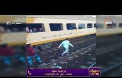 مساء dmc - سائق قطار ينسى الوقوف في المحطة بالإسماعيلية .. وشاهد عيان يروي تفاصيل الحادث