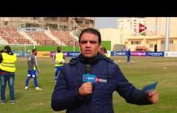 ستاد مصر - أجواء وكواليس ما قبل مباراة طنطا والرجاء .. وأخر استعدادات الفريقين