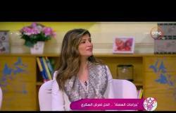 السفيرة عزيزة - ما هي أأمن وسيلة أو جراحة للتخلص من السمنة المفرطة