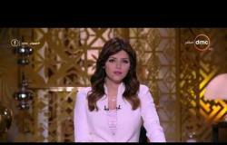 مساء dmc - مع إيمان الحصري - حلقة الاثنين 19-2-2018 ( لقاء خاص مع الكابتن ميمي الشربيني )