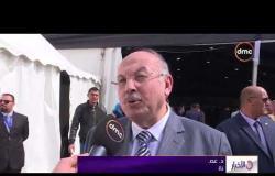 الأخبار - افتتاح مؤتمر ومعرض البترول والثروة المعدنية والتنمية
