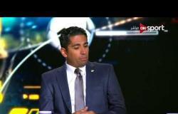 """مساء الأنوار - الحكم """"محمد الصباحي"""" : الأهم من حضور الجماهير هي ضوابط رجوعها"""