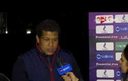 ستاد مصر - انفعال وغضب ك. علاء عبدالعال عقب هزيمة الداخلية من المقاولون بسبب حكم المباراة