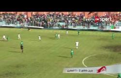 ستاد مصر - الأهداف الكاملة لمباراة العودة بين جرين بافلوز والمصرى فى بطولة الكونفدرالية