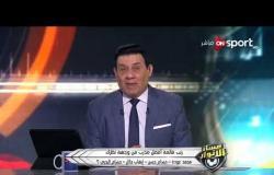رتب قائمة أفضل مدرب من وجهة نظرك .. محمد عودة - حسام حسن - إيهاب جلال - حسام البدري ؟