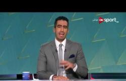 ستاد مصر - كريم خطاب يوضح أسباب عدم إذاعة مباراة العودة بين المصرى وجرين بافلوز ببطولة الكونفدرالية