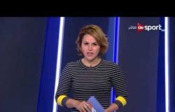ملاعب ONsport - عودة بعثة المصرى من زامبيا .. والجبلاية ترفض تأجيل مواجهة المقاولون