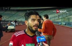 ستاد مصر - تصريحات ثنائي النصر حجاج عويس وأحمد عبد العال عقب الهزيمة من الزمالك