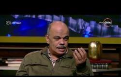 مساء dmc - أسطوات مصر في صناعة الاحذية | كلمة أسطى متتقالش لأي حد لازم يكون استاذ في المهنة |