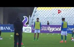 ستاد مصر - أجواء وكواليس ما قبل مباراة الاتحاد وإنبى .. وأخر استعدادات الفريقين
