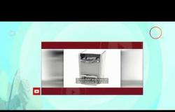 """8 الصبح - رامي رضوان يعرض فيديو لــ"""" الة تطبيق وكي الملابس """""""