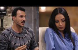 """قعدة رجالة - تعليق غريب من باسل خياط على ملابس الفنانة """" سلمى أبو ضيف """""""