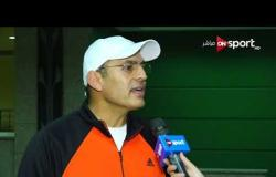 ستاد مصر - تصريحات ك. سيد عيد المدير الفني لفريق النصر عقب الهزيمة من الزمالك