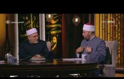 لعلهم يفقهون -  الشيخ رمضان عبد الرازق يحذر من 3 أمور يضعون الناس في التهلكة