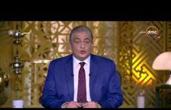 مساء dmc - الرئيس السيسي يستقبل وزير اقتصاد أذربيجان