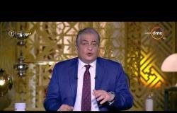 مساء dmc - وزير الخارجية السعودي : إيران تتدخل في شئون الدول ولا يمكن أن نتسامح أبدا مع الإرهاب