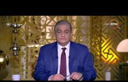 مساء dmc - نتائج عملية سيناء 2018 الشاملة .. مداخلة المستشار بأكاديمية ناصر للعلوم العسكرية