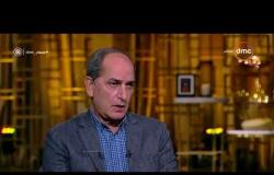 مساء dmc - الفنان / هشام سليم : أشارك في مسلسل مع نيللي كريم ومحمد ممدوح سيعرض خلال الفترة المقبلة