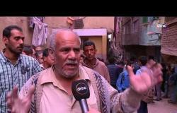 مساء dmc - انهيار عقار بمنشية ناصر واستخراج جثمان من تحت الأنقاض