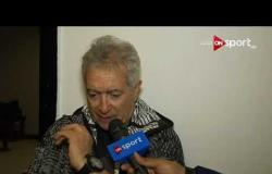 ستاد مصر - تصريحات ك. حلمي طولان المدير الفني لطلائع الجيش عقب الهزيمة أمام بتروجيت