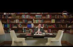 حكاية كل بيت - مدى ارتباط الكلام عند الاطفال بالحالة النفسية والمزاجية للطفل كع د.محمد رفعت