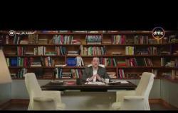 حكاية كل بيت - أنواع التلعثم عند الاطفال ( التلعثم الواضح والتلعثم الخفي ) مع د.محمد رفعت