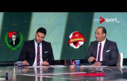 ستاد مصر - مكافئات الدوري المصري للموسم الجديد