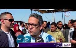 الأخبار – وزير الأثار يعلن كشف أثري جديد بقرية تونا الجبل في المنيا