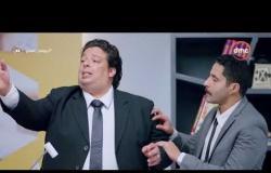 بيومي أفندي - صاحبك اللي محافظ على مرتبه وما بيدفعش حاجة ( صاحبك الباراشوت )