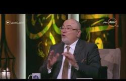 لعلهم يفقهون - الشيخ خالد الجندي: المرأة أصل البركة في المجتمع