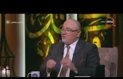 لعلهم يفقهون - الشيخ خالد الجندي يوضح حكم التشاؤم وتوقع الشر