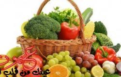 دراسة جديدة تؤكد الفواكه والخضروات تمنع الاكتئاب