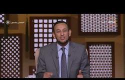 لعلهم يفقهون - الشيخ رمضان عبد المعز يوضح لماذا شبه الله الدنيا بالماء