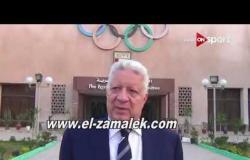 مساء الأنوار - التصريحات الأخيرة للمستشار مرتضى منصور حول نادي الزمالك