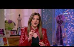السفيرة عزيزة - السفيرة عزيزة  (سناء منصور - شيرين عفت ) حلقة السبت 10- 3 - 2018