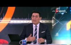 مساء الأنوار - المستشار مرتضى منصور: صفقة القرن ليست فنكوش وانتظروا يوم السبت القادم