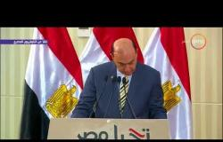 """تغطية خاصة - مهاب مميش """" الحكومة نفذت مشروعات بنية تحتية ضخمة لزيادة حجم الاستثمارات بشرق بورسعيد """""""