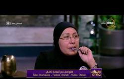 مساء dmc - سامية زين العابدين | الشعب المصري تحمل ما لا يتحمله شعب بالعالم منذ 1967 |