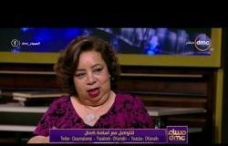 مساء dmc - د.هبة هجرس | محتاجين نقف كلنا خلف البلد دي واحنا بندلي بأصواتنا لمصر |