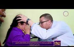 مساء dmc - | بالتعاون بين مساء dmc وجمعية الاورمان أكبر قافلة لعلاج العيون تصل قرى المنوفية |