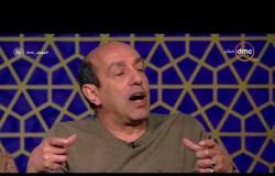 مساء dmc - الفنان سيد رجب : مسلسل أبو العروسة طرح قضية نقاش مهم هل من حق الرجل يخون ؟