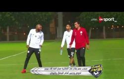 مساء الأنوار - أخر أخبار المنتخب المصري قبل مغادرته إلى زيورخ لخوض وديتين أمام البرتغال واليونان