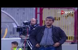 ستاد مصر - الرؤية الفنية لمباريات اليوم الأول من الأسبوع الـ 30 للدورى المصرى