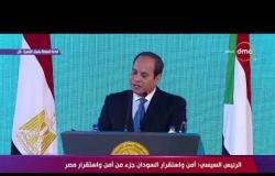 تغطية خاصة - الرئيس السيسي : لأبناء مصر الأوفياء في الخارج كل التحية والتقدير والاحترام