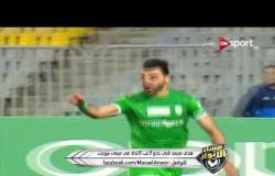 مساء الأنوار - ما هو أفضل هدف في الأسبوع الـ 30 من الدوري المصري ؟
