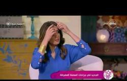 """السفيرة عزيزة - د/ هاني أرميا يرد علي إشاعة """" فقد الدهون يسبب سقوط الكلي """""""
