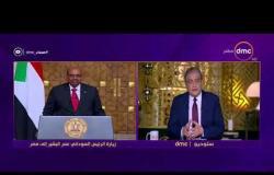 مساء dmc - | أهم تداعيات وما جاء في زيارة الرئيس السوداني عمر البشير إلى مصر |